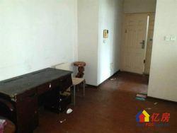 协和医院对面福星城市花园两证已满2年3房2厅南北通透电梯好房