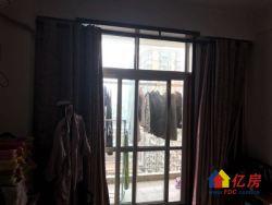 汉正街轻轨旁汉正大厦两证已满2年正规3房2厅精装电梯好房出售