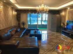 泛海国际居住区兰海园 豪装4室3厅4卫出售 南北通透 拎包入住