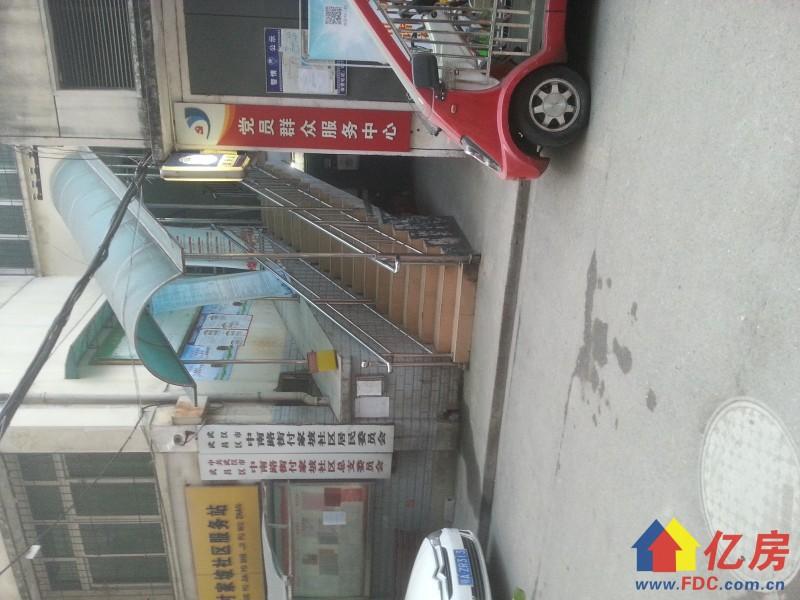 武昌区 丁字桥 付家坡社区 2室1厅1卫 62㎡,武汉武昌区丁字桥丁字桥路8号二手房2室 - 亿房网