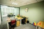 菱角湖小型精装办公室,可注.册一价全包,武汉江汉区新华武汉市新华路与长江日报路交汇处二手房 - 亿房网