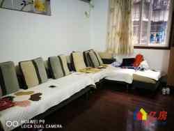 硚口 宝丰 仁桥新村3室出售,过户费用低,价格实在太美
