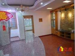 二环线发展大道+园丰村供电小区+一楼中装两房+有钥匙随时看房