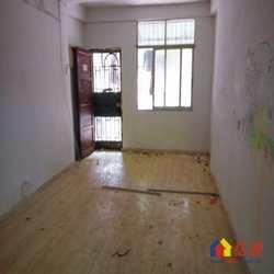 育才三村 低层两室一厅一卫 南北通透 带15平院子看房有钥匙