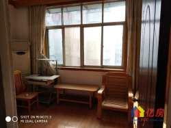 马鞍山森林公园对面关东康居园  两室两厅 满五 随时看房