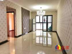汉阳钟家村广电兰亭熙园 2室2厅1卫 81平米