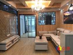 江汉区 汉口火车站 新大陆城市花园 3室2厅2卫  102.92㎡