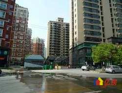 新华家园二期精装无税南北通透单价每平米15800元的对口大兴