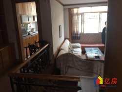 汉阳区 墨水湖 桃花岛五芳园小区 2室2厅2卫 100.8㎡