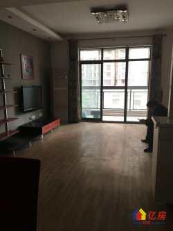 东湖高新区 关西 柒零社区 3室2厅2卫  115㎡
