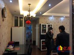 安居验证房源!83平米汉飞滨江国际,黄金路段,先买先得