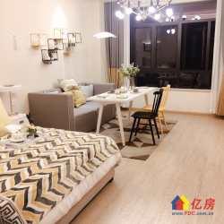 汉阳精装湖景房+武汉三中对面+绿地品牌开发+品质小区+欢迎来电咨询!