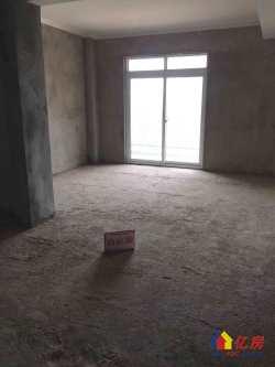 湘龙鑫城大三房,通透户型,随时看房有钥匙
