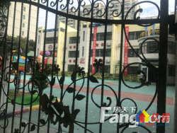 学雅芳邻幼儿园 整体打包出售 独栋3层 ...