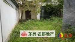 东昇优推:中国院子联排别墅 带200平大花园 首付仅需160