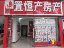 青山区和平大道建二学府佳邻电梯房两房出售。