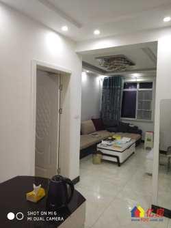 愿景城C区 全新居家精装修2室2厅1卫 楼层好 视野佳
