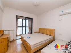 复地东湖国际二期 带暖气 装修两房 看房随时可以 满两年急售