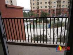 把家安在大学里   武汉经开  后官湖庭 3室2厅2卫