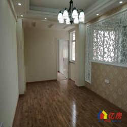 聚才南苑二期 6楼 三室二厅 精装修 东南采光好 一梯二户 小区环境  生活方便