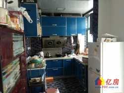 金珠港湾二期中装两房