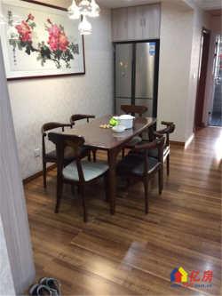 售街道口亚贸陆总武汉理工旁天下龙岭113.7平3室2厅2卫房