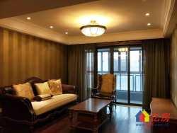 武汉天地3房2厅2卫 全新装修 业主因要出国 降价急售