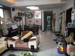 红旗渠核心地段 新华家园二期 对口大型 精装拎包住 送家具家电 老证无税