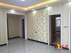 华电政府小区 174.8万 3室1厅1卫 普通装修,房主狂甩高品质好房!