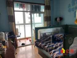 青山区 建二 学府佳邻 2室2厅精装无税出售
