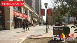 汉阳陶家岭 万科汉阳国际 58平 一楼旺铺 可做重餐饮 不限