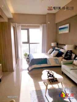 东西湖新房两室两厅总价70来万,恒大地产
