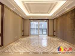 江汉区 王家墩中央商务区 泛海国际桂海园 4室2厅2卫  169.52㎡