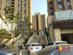 光谷东,光谷城,朗诗里程,毛坯两房,中高楼层,看房方便