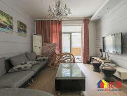 新华锦绣满超大三房出售,户型好,地铁六号线旁边,低价出售