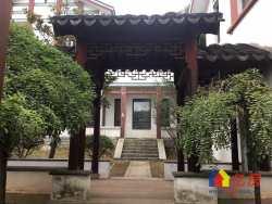 黄陂区 盘龙城 山水龙城中国院子 半山墅大独栋 仅售900万