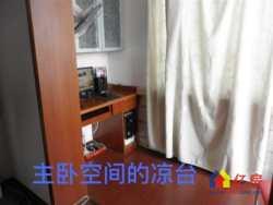 青山区 红钢城 20街坊 科苑社区2室1厅精装电梯房出售