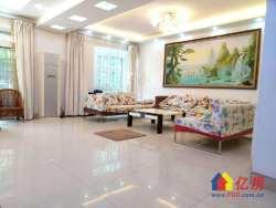 出售 紫竹园小洋房 中间楼层 南北通透 沐浴阳光一整天