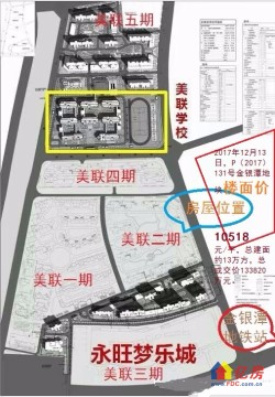 地铁口3室新房  美联奥林匹克花园二期