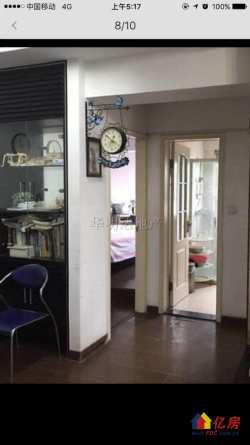 江汉区 江汉路 福星城市花园 2室2厅1卫  91㎡