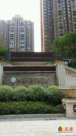 青山区 建二 大华滨江天地三期铂金瑞府28楼2室2厅1卫  82㎡出售