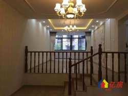 浩海小区,正规三室两厅两卫。南北通透。