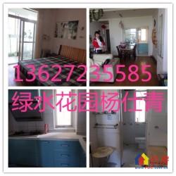超低价高品质绿水花园 3室2厅2卫 93m²有钥匙江景房