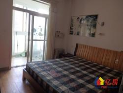 红钢城 青山绿水花园 3室2厅2卫  94㎡江景房
