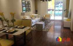 单价低70年住宅新房,无后期费,在武汉拥有美好的家!