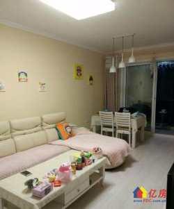 真房源、真价格、拒绝虚假房源 保利海上五月花 3室2厅1卫  114.85㎡