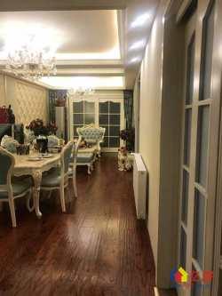 华清园朝南豪装2房 带大阳台 高层 两梯四户 老证 随时看房