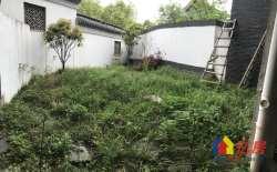 中国院子后花园120平地下室100平带天景前厅后院。