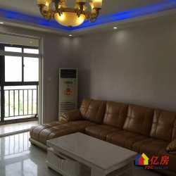 武昌区 杨园 华城广场精装18楼 2室2厅1卫  93㎡诚意出售