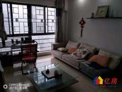 珞狮南路大华社区旁明泽丽湾小户型标准一室一厅满五年唯一住房70年产权有钥匙。
